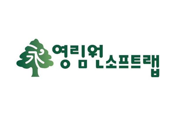 """研发企业资源计划系统——韩国""""永林院Softlab""""公司"""