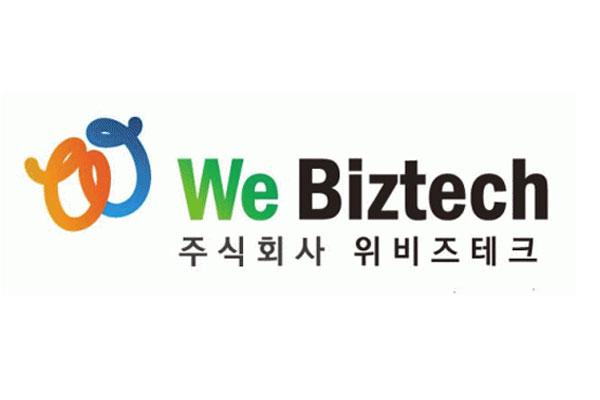 물류 분야 플랫폼 개발 기업, '위비즈테크'