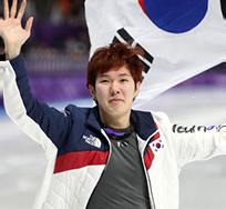 Kim Tae-yun