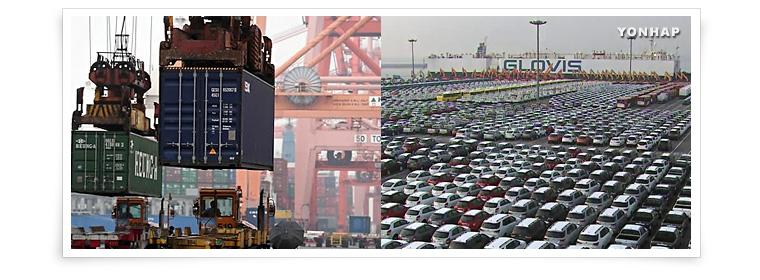 5. 韩国外贸规模突破万亿美元 出口额和贸易顺差创新高