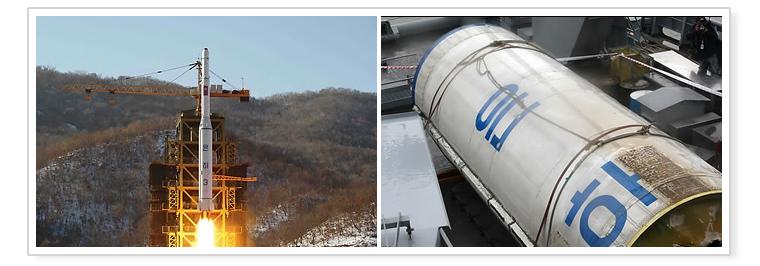 4. Lancement d'une fusée à longue portée en Corée du Nord