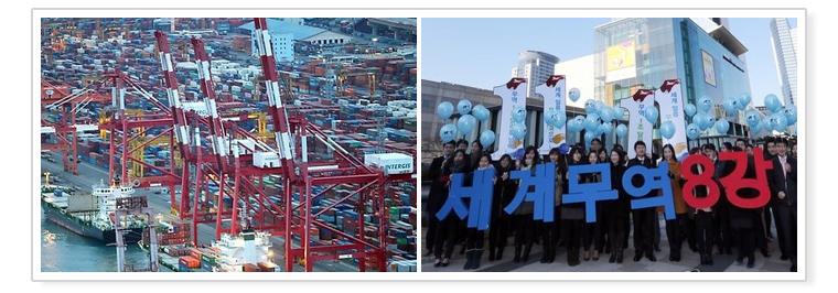 5. Volume perdagangan Korea capai 1 trilun dolar dalam 2 tahun terakhir