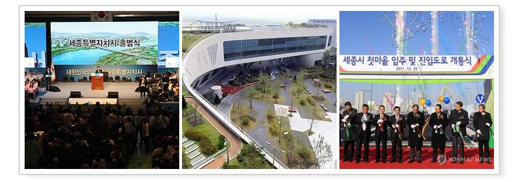 7. Kota administratif baru, Kota Sejong dibuka