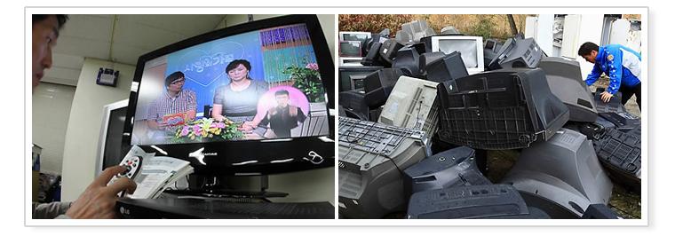 10. Siaran TV analog berhenti total