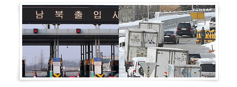 3. Ухудшение и восстановление межкорейских отношений