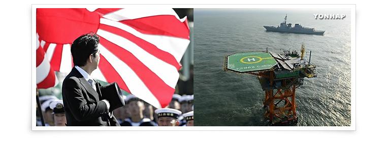 4. Обострение ситуации в Восточной Азии из-за расширения идентификационных зон ПВО