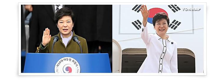 1. El nuevo Gobierno de Park Geun Hye despliega una agresiva política comercial