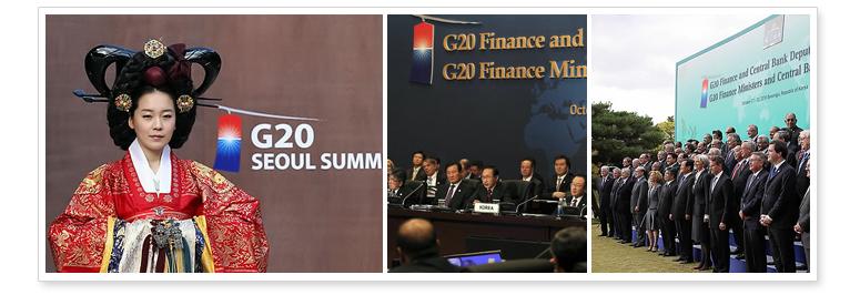3. G20首脳会議、ソウルで開催