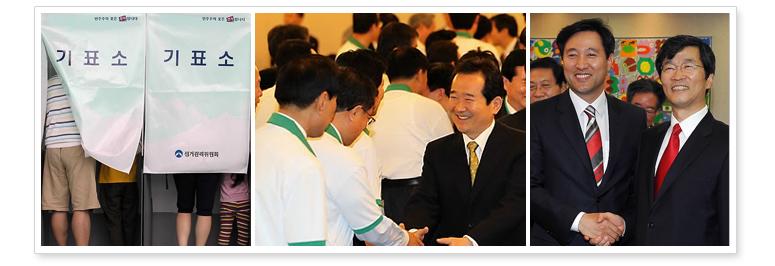 5. 統一地方選挙で野党が大勝