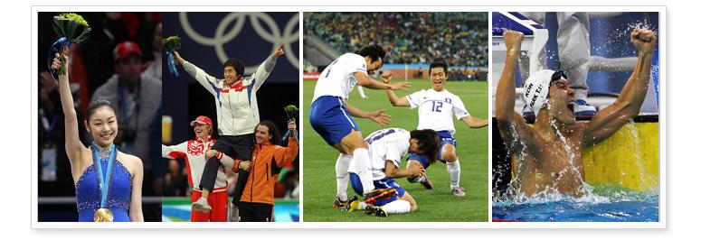 8. スポーツの国際大会で善戦