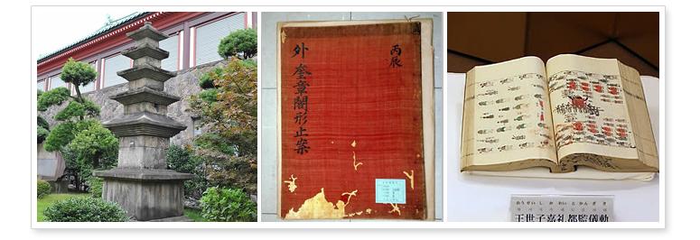 9. 不法に持ち出された文化財、次々と韓国へ返還げ