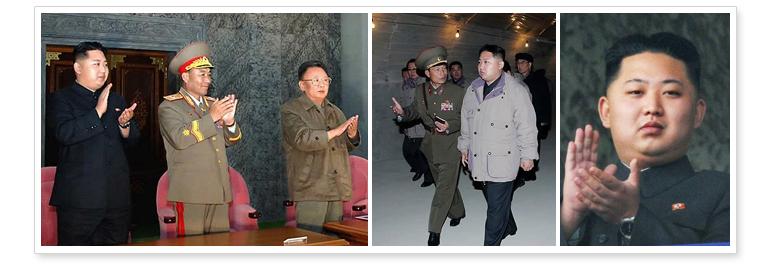 2. Передача власти в Северной Корее представителю третьего поколения семейства Кимов