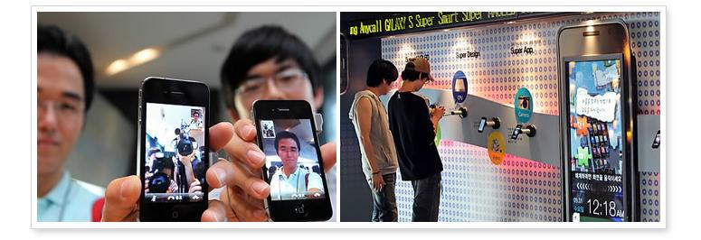 10. El boom de los teléfonos inteligentes