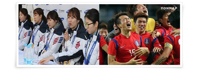 10. Los deportistas surcoreanos brillan en los JJOO invernales y en los JJAA