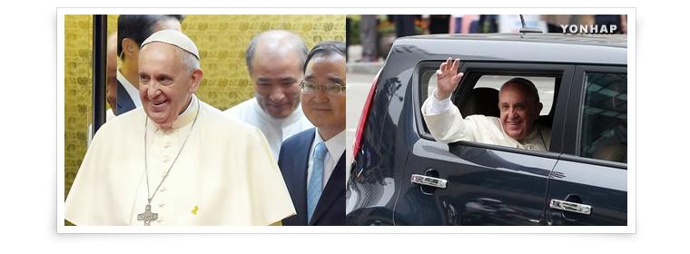 9. Kunjungan Paus Fransiskus I Ke Korsel