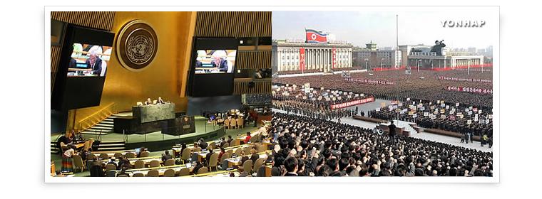 5. موافقة الأمم المتحدة على قرار خاص بحقوق الإنسان في كوريا الشمالية