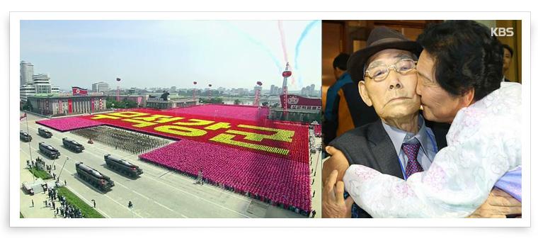 4. Nordkoreas Provokationen und der innerkoreanische Austausch