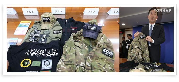 8. Südkorea erhöht angesichts des IS-Terrors die Wachsamkeit