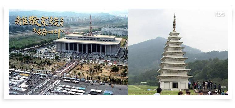 9. Mehr südkoreanische Stätten im UNESCO-Welterberegister