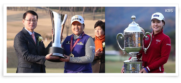 10. S. Korean Golfers Dominate LPGA Competitions