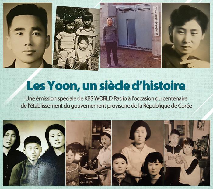 Les Yoon, un siècle d'histoire