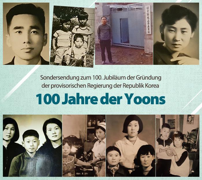 100 Jahre der Yoons