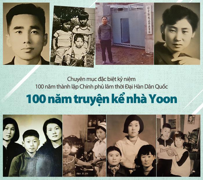 100 năm truyện kể nhà Yoon