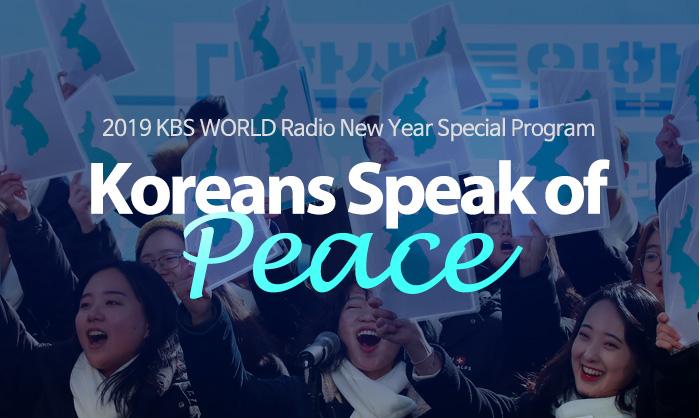 Koreans Speak of peace