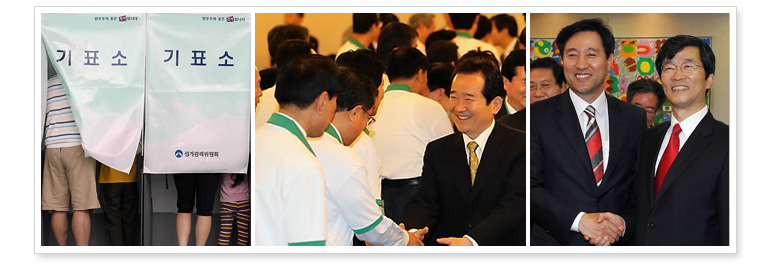 5. Pyeongchang dipilih sebagai tuan rumah Olimpiade Musim Dingin 2018