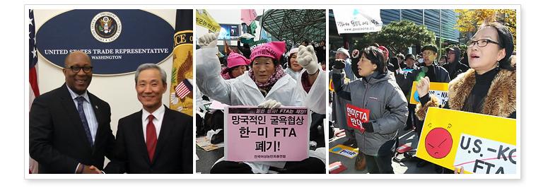 6. S. Korea, US Conclude Additional FTA Talks