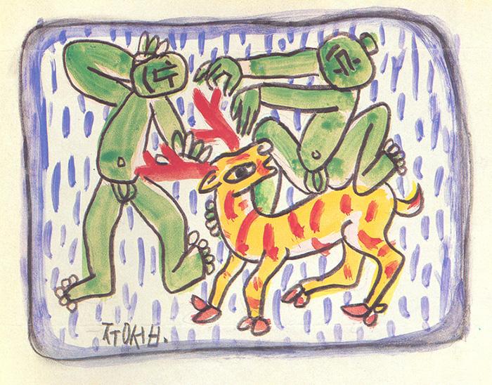 두 어린이와 사슴