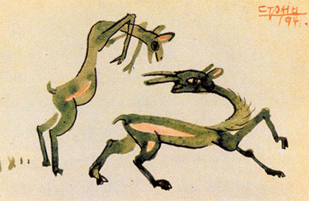 두마리의 동물
