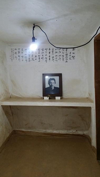 Lee Jung-seop's residence in Jeju Island