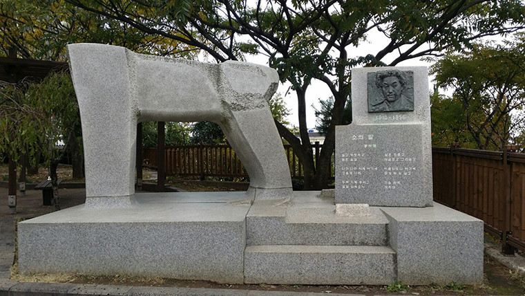 Lee Jung-seop Art Museum, Jeju Island