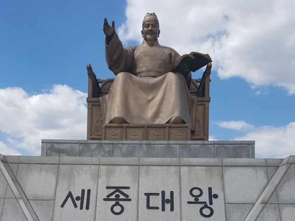 Statue of King Sejong in Gwanghwamun Square