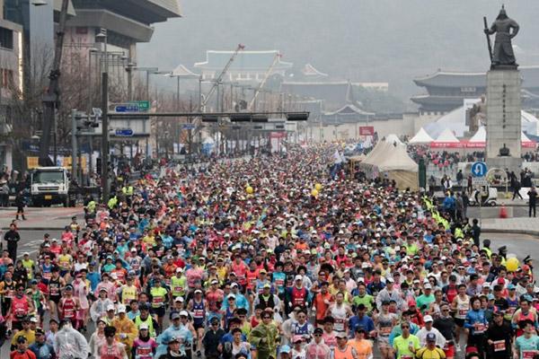 Maratón Internacional de Seúl como bien cultural