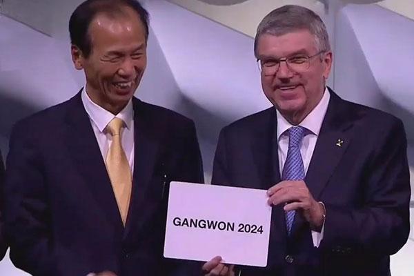 Juegos Olímpicos de la Juventud 2024 en Pyeongchang