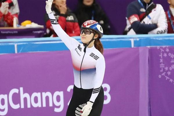 Choi Min jeong gana 5 oros en los Cuatro Continentes