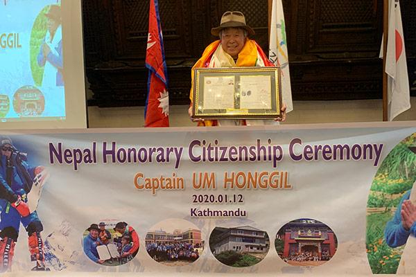 Nepal hace ciudadano de honor al alpinista Um Hong Gil