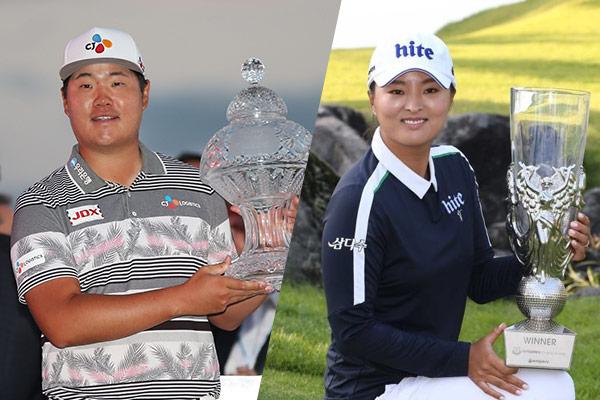 Golfistas Im Sung Jae y Ko Jin Young