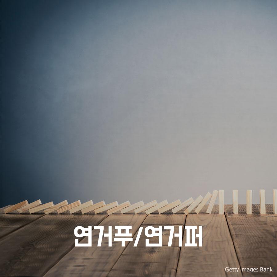 우리 선수가 올림픽에서 _____ 한국 신기록을 달성했다.