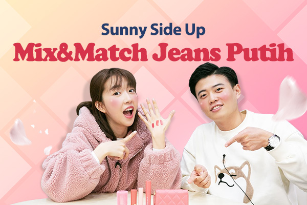 Mix & Match Jeans Putih