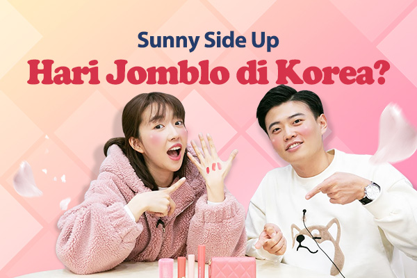 Hari Jomblo di Korea?