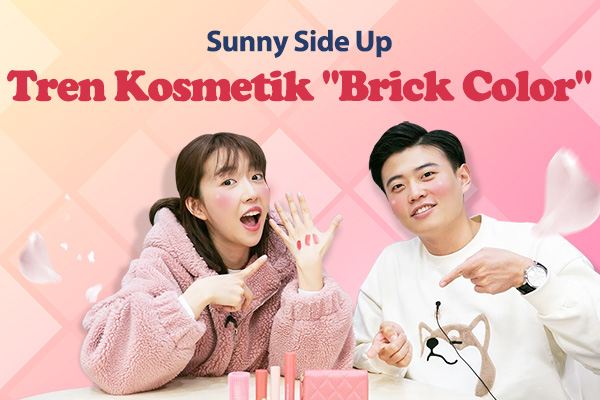 "Tren Kosmetik ""Brick Color"""