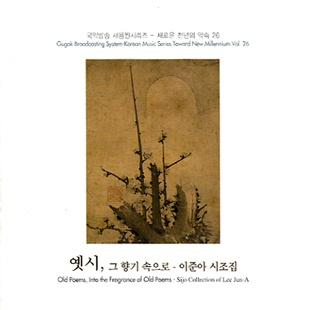 Jeongga (정가)