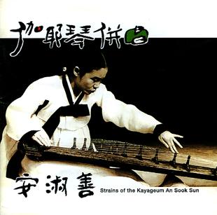 Master Singer Ahn Suk-seon