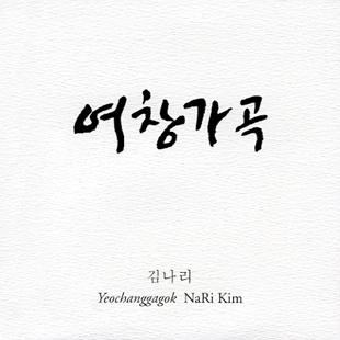 Mosi (tenunan rami khas Korea)