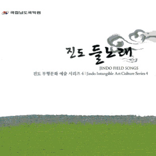 Baekjung
