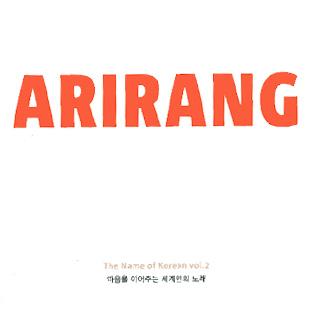 Jeongseon Arirang