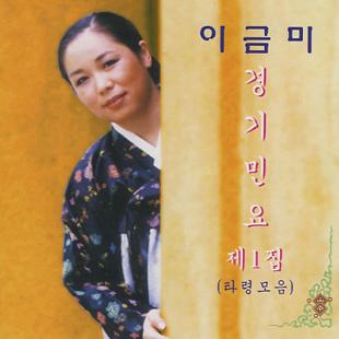 Người thợ mộc cả Daemokjang Hàn Quốc